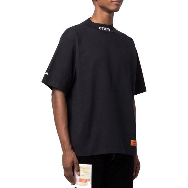 High Neck T-Shirt